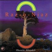 Raz-o-niaz by Hossein Alizadeh