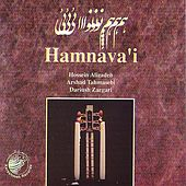 Hamnava'i by Hossein Alizadeh