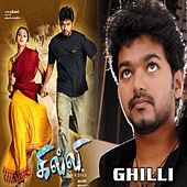 Ghilli by Various Artists