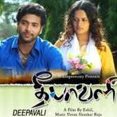 Deepavali by Various Artists
