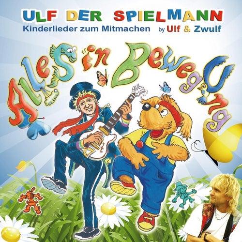 Mitmachlieder Bewegungslieder Kinderlieder 2 by Ulf der Spielmann