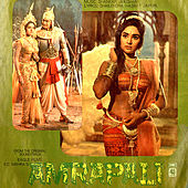 Amrapali by Various Artists