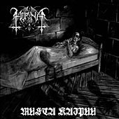 Musta Kaipuu by Horna
