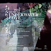 Underwater Love von Stereo Total