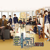 School 2013 OST by Kim BoKyung