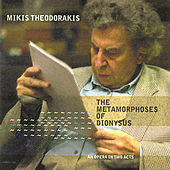 The Metamorphoses Of Dionysus by Mikis Theodorakis (Μίκης Θεοδωράκης)