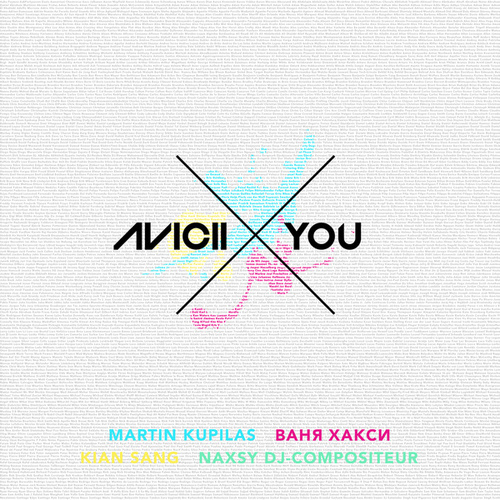 X You by Avicii
