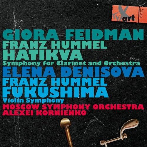 Franz Hummel by Various Artists