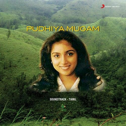Pudhiya Mugam by A.R. Rahman