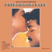 Priyamaanavale by Hariharan