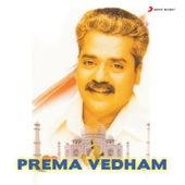 Prema Vedham by Hariharan