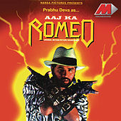 Aaj Ka Romeo by Various Artists