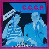 American Soviets Part II  - Special Remix (Live From Moscow) by CCCP