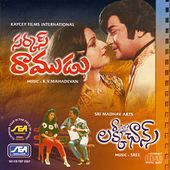 Circum Ramudu and Lucky Chance by Various Artists