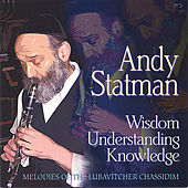 Wisdom, Understanding, Knowledge by Andy Statman