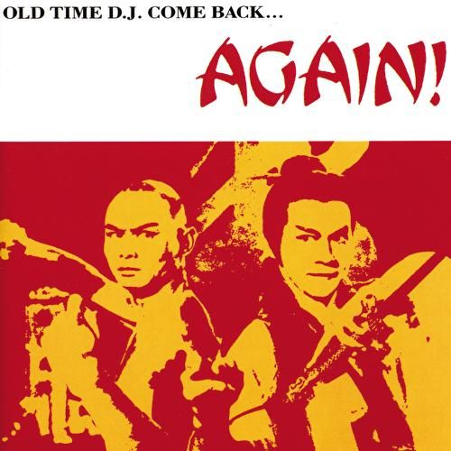Old Time D.J. Come Back Again by Various Artists