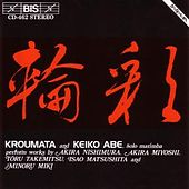 Japanese Percussion Music by Various Artists