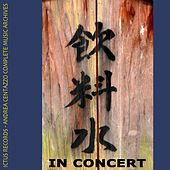 In Concert by Steve Lacy