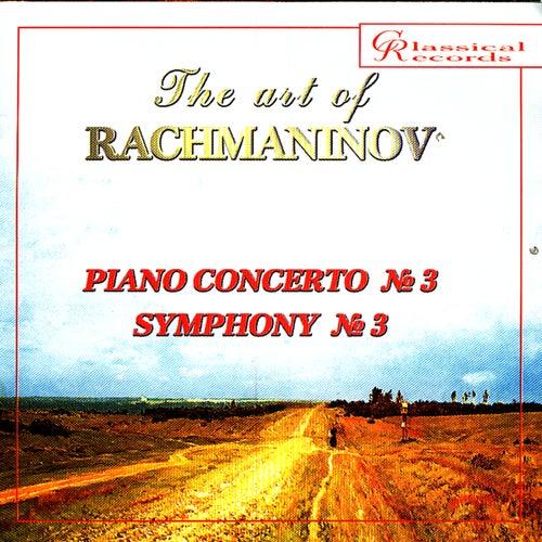 The Art of Rachmaninov Vol 5 by Sergei Rachmaninov