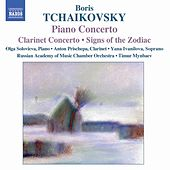 Tchaikovsky, B.: Piano Concerto / Clarinet Concerto / Signs Of The Zodiac by Boris Alexandrovich Tchaikovsky