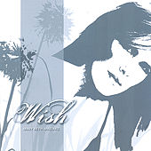 Wish by Mary Beth Maziarz