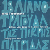 Eighteen Little Songs For The Bitter Homeland by Mikis Theodorakis (Μίκης Θεοδωράκης)