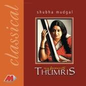 Sapna Dekhila by Shubha Mudgal