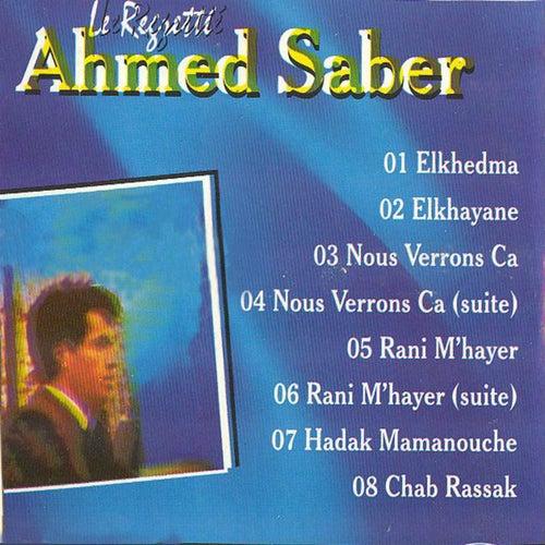 Elkhedma (Algérie) by Ahmed Saber