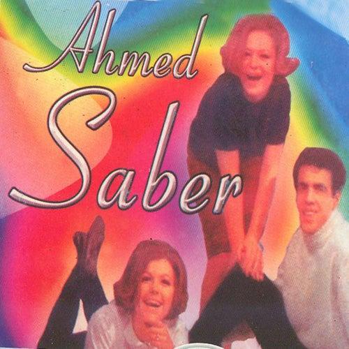 Ahmed Saber, rebelle et engagé (Algérie) by Ahmed Saber