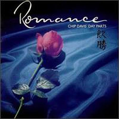 Day Parts: Romance by Various Artists