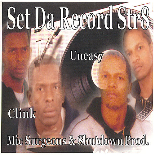 Set Da Record Str8 by Various Artists