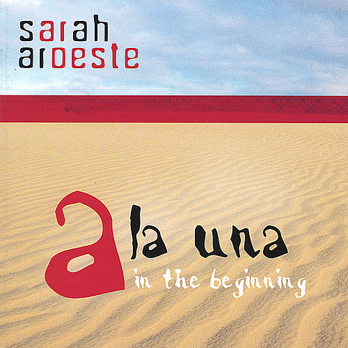 A la Una: In the Beginning by Sarah Aroeste