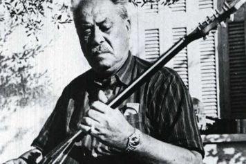 Markos Vamvakaris (Μάρκος Βαμβακάρης)
